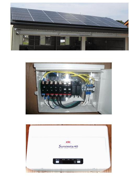 太陽光発電システムの仕組みをチェック
