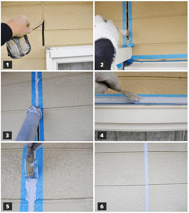 外壁塗装でシーリング目地補修