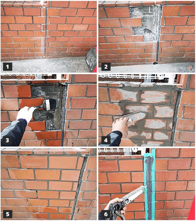 外構・塀の修繕