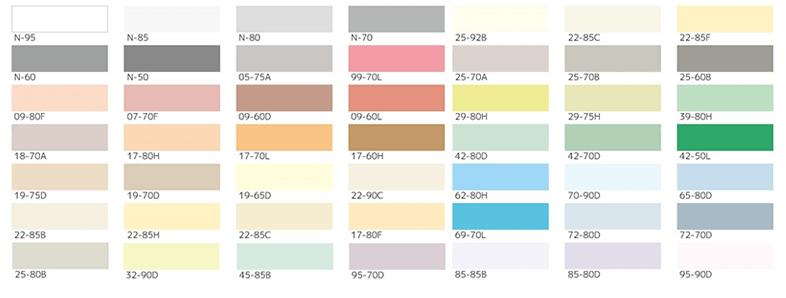 外壁塗装の色の見本