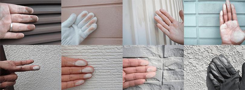 外壁塗装のチョーキング 白亜化現象
